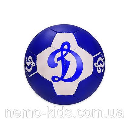 Мяч футбольный, 5, PU, Динамо, игрушка для детей