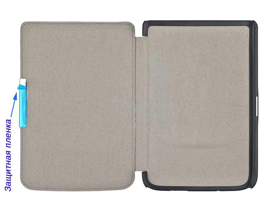 чехол для PocketBook 614 (plus) синий - вид изнутри