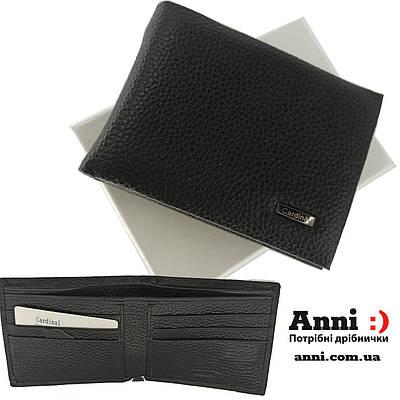 Черный кожаный мужской кошелек портмоне  Cardinal K19-208 C