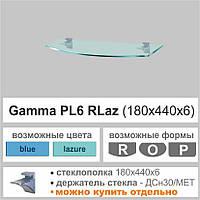 Полка из стекла Сommus PL6 RLaz(6мм)