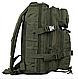 Рюкзак тактичний штурмової армійський Assalut (М-20 літрів ) oliva Mil-Tec Німеччина, фото 2
