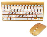 Высококачественная беспроводная клавиатура, портативный комплект для компьютера и ноутбука, для геймеров.