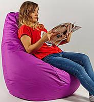 Кресло мешок пуфик груша фиолетовое XL 120х85 см
