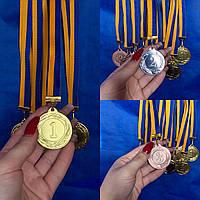 Набір-комплект нагородных медалей 40 мм (золото, срібло, бронза)