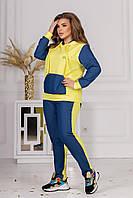 Яркий спортивный женский костюм больших размеров РАСПРОДАЖА!!!