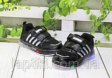 Мигающие черные LED-  кроссовки для мальчиков
