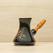 Турка для кави керамічна з дерев'яною ручкою 0,7 л