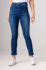 Синие приталенные прямые джинсы со средней  посадкой в размерах: S, M, L, XL.