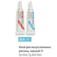 Клей для искусственных ресниц, темный, 7г ELA-1