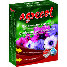 Удобрение 200 г.  для суфриний Agrecol