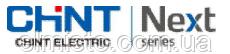 купить автоматы CHINT Electric серии NХB-63 в Харькове