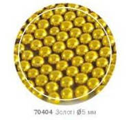 Посипка Шарики золото 5мм   (код 01323)