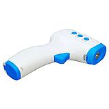 Безконтактний інфрачервоний цифровий медичний термометр Non-contact Forehead Body Infrared Thermometer, фото 3
