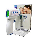 Безконтактний інфрачервоний цифровий медичний термометр Non-contact Forehead Body Infrared Thermometer, фото 2
