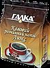 """Растворимый напиток """"Люкс"""" (с кофе) 100 г"""