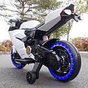 Детский электромобиль Мотоцикл M 4104 EL-1, EVA колеса, LED подсветка, белый, фото 2