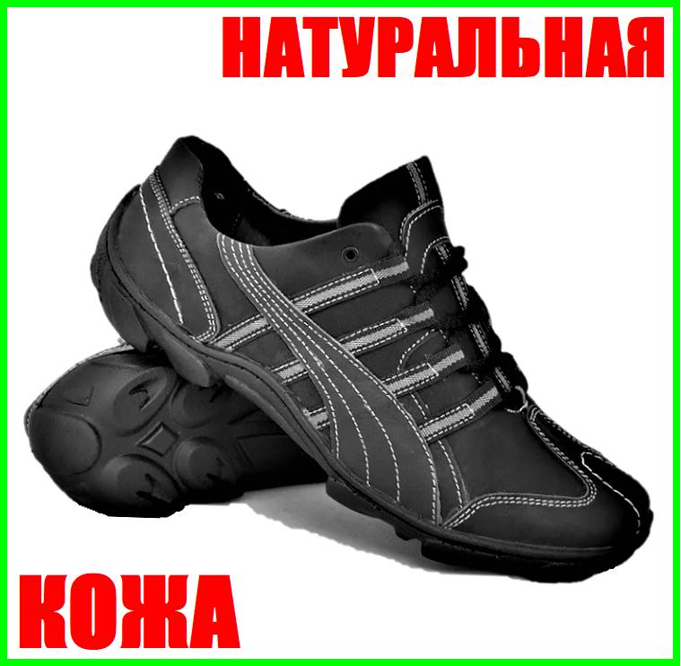 Шкіряні Мокасини Чоловічі Кросівки Чорні Туфлі (розміри: 40,41,42,44), фото 2