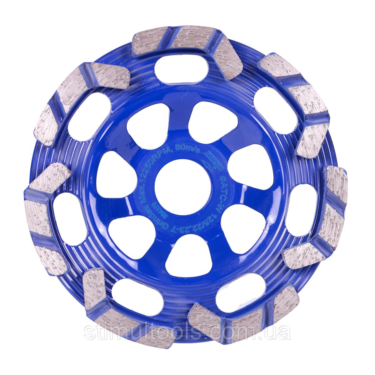 Алмазная чашка Distar DGS-W 125/22,23-7 Grindex