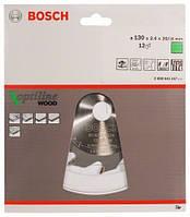Циркулярный диск Bosch 305х2.5х30 Z60 Optiline