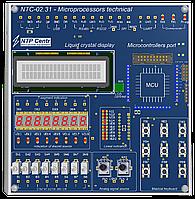 """Стенд навчальний """"Мікропроцесорна техніка"""" НТЦ-02.31"""