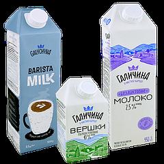 Молочные напитки