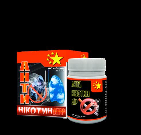 Антиникотин Аир - капсулы от курения