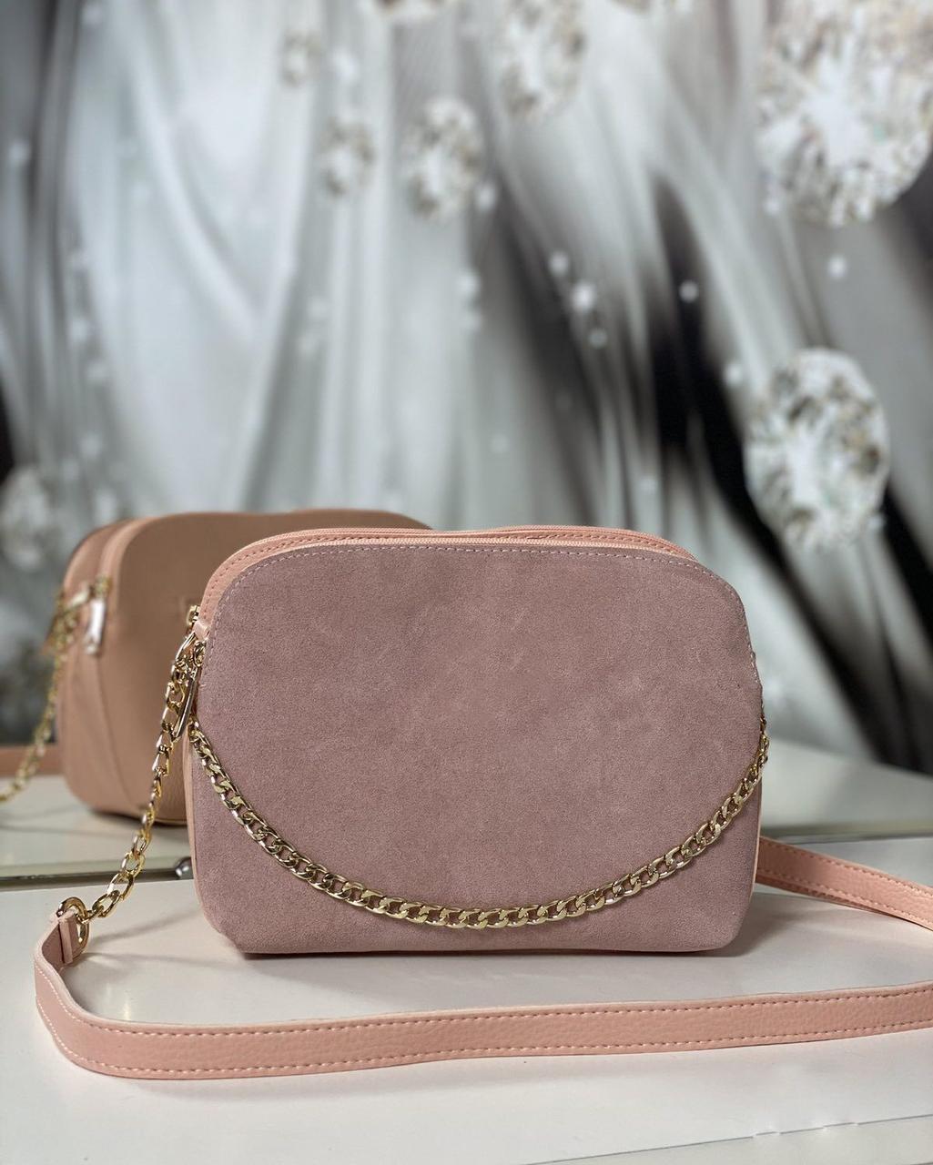 Сумочка замшевая женская через плечо кросс-боди сумка клатч на цепочке пудровая натуральная замша+кожзам