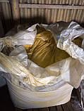 Пигмент желтый железоокисный для красок и эмалей (Сумыххимпром), фото 2
