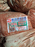 Сурик залізний сухий червоно-коричневий для побілки, фото 4