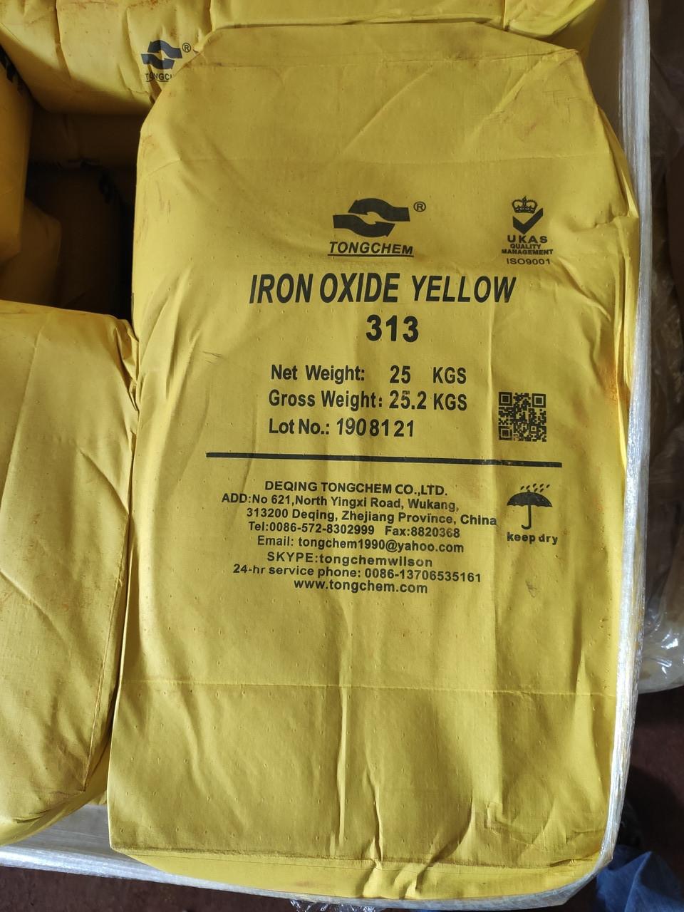 Пігмент залізоокисний жовтий 313 для плитки та бетону