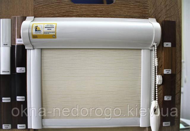 Тканевые ролеты на окна (закрытого типа) - фото Окна Недорого