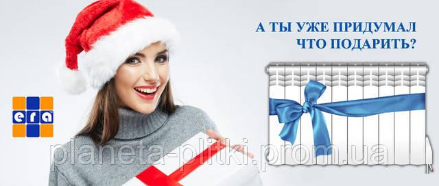 Электрорадиаторы Эра Плюс по выгодным ценам от производителя. (044) 332-0-332