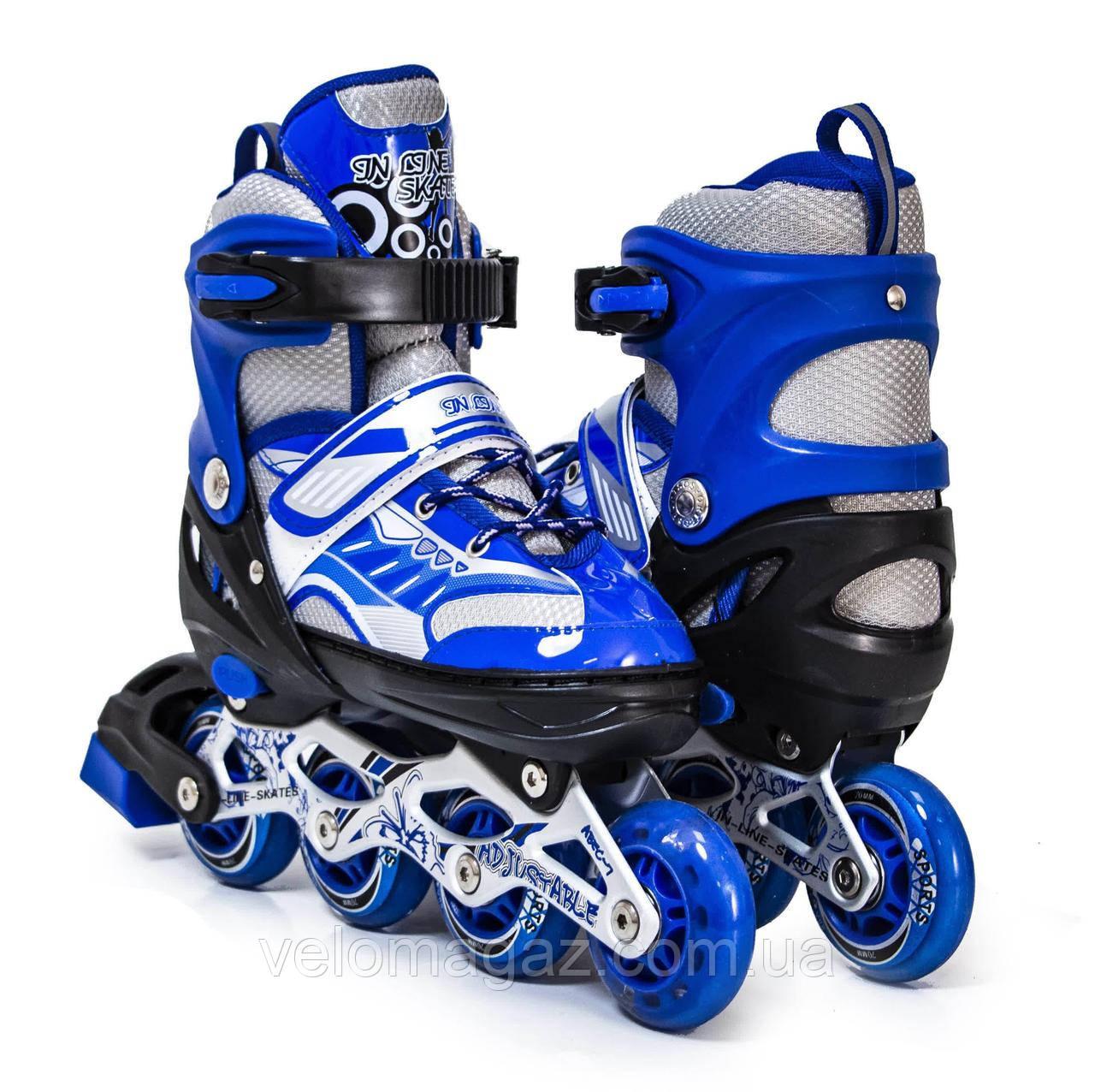 """Розсувні ролики """"Inline Skate"""" HAPPY-2, сині, світяться колеса"""