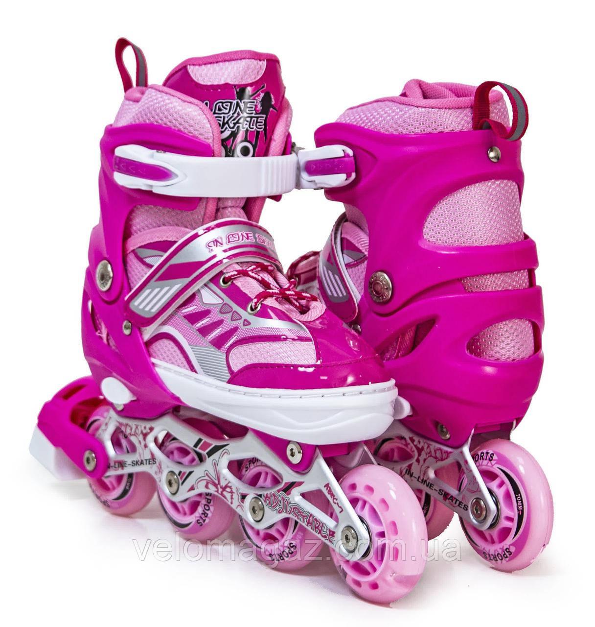 """Розсувні ролики """"Inline Skate"""" HAPPY-2, рожеві, світяться колеса"""
