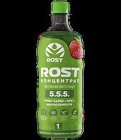 Органическое удобрение РОСТ (Rost) - концентрат 5+5+5 (1л)
