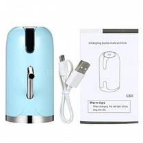 Электрическая аккумуляторная помпа для воды Charging Pump C60 Голубая  (RZ008), фото 3