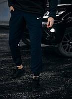 Спортивні штани сині Nike (Найк)