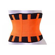Пояс Xtreme Power Belt для похудения XXL SKL11-178618 (RZ128), фото 2
