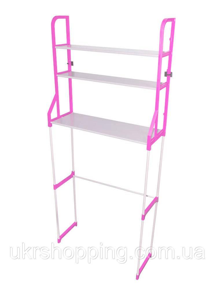 Этажерка над стиральной машиной, пластик/металл розовая высота 150 см.  (SH)