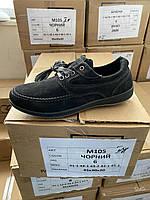 Мокасины мужские замшевые черные  Даго оптом, фото 1