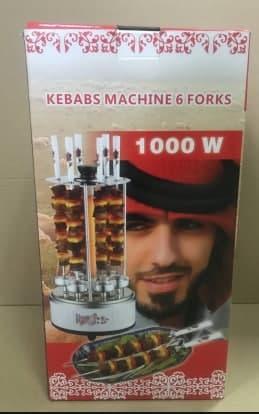 Шашлычница BBQ электрошашлычница (СКЛАД-1 шт)