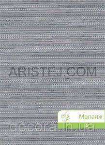 Рулонні штори  Меланж, фото 2