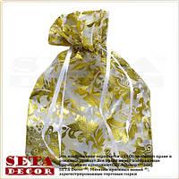 Подарочный мешочек с золотистыми вензелями 12х16(11) см из органзы.