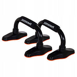 Упори для віджимань Springos Push-up Bars FA0125
