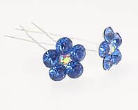 """Шпилька для волос """"Синий цветок из страз"""" ø 20мм (цена за одну штуку)"""