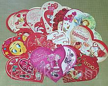 Набор больших двойных открыток-валентинок -13 штук