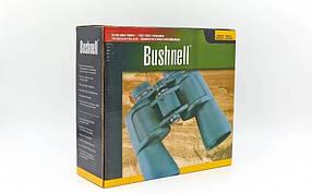 Бинокль BUSHNELL 50х50 (NJ-40)