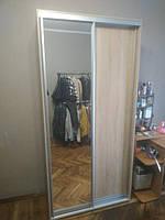Шафа-купе Влаби 1000х450х2100 купити в Одесі, Україні