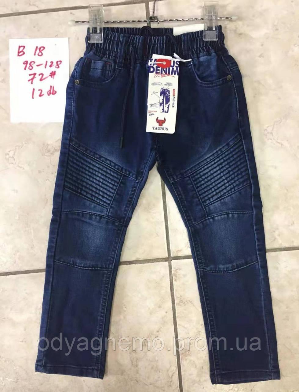 Джинсовые брюки для мальчиков Taurus, 98-128 pp. Артикул: B18