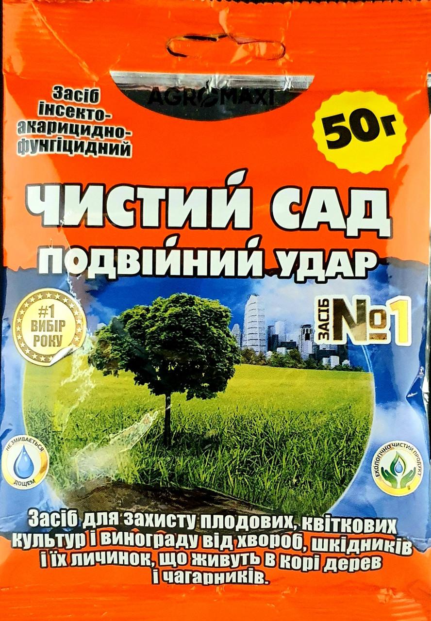 Препарат Чистый сад двойной удар 50 г Агромакси 1657